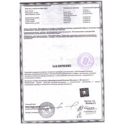 """Латексное покрытие """"Полисвед"""" 0,5 кг красный"""