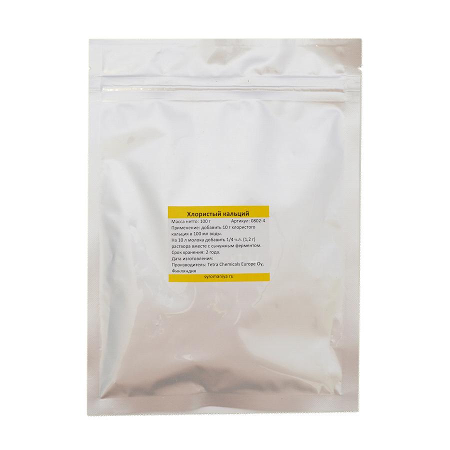 хлористый кальций применение при аллергии внутрь
